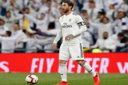 ريال مدريد بدون راموس الموسم القادم