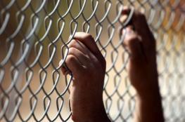 الاحتلال يفرج عن معتقل إداري من القدس