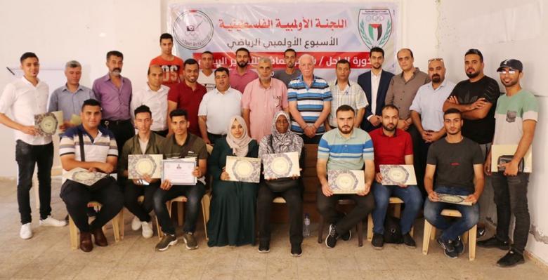 اتحاد الإعلام الرياضي يختتم دورة الراحل شاهر خماش للتصوير الرياضي