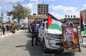 الأجهزة الأمنية تنظم مسيرًا عسكريًا تضامنا مع الأسرى الأبطال