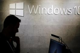 مايكروسوفت تحجب تحديث مايو عن بعض أجهزة ويندوز 10.. ما السبب؟ وكيف تتخطاه؟