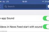 كيف تعطّل الصوت التلقائي المزعج في فيديوهات فيسبوك؟