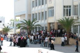 """الكتلة تحمّل إدارة """"الأزهر"""" المسؤولية وتدعو الطلبة للتضامن"""