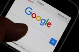 هل حان الوقت لتقسيم غوغل وأخواتها؟