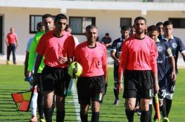 الكشف عن حكام ذهاب كأس فلسطين