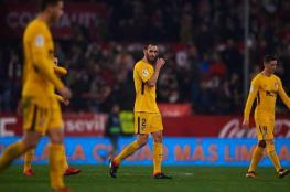 أتليتيكو يودع كأس ملك إسبانيا بعد فرص مهدرة