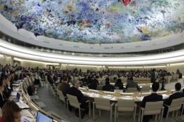 """جنيف تصفع """"إسرائيل"""" مجددا وتطالب بالتحقيق بجرائم الاحتلال"""
