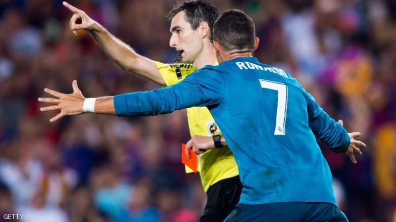 إيقاف رونالدو 4 مباريات