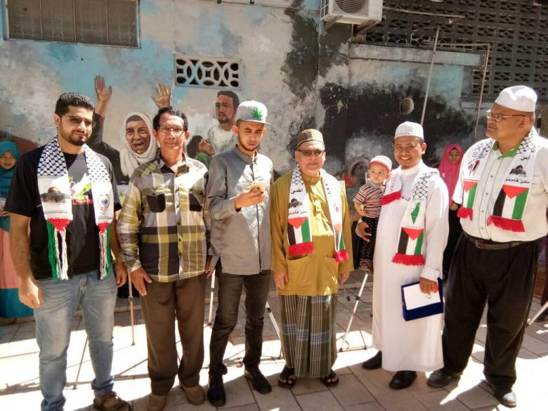 ماليزيا: وقفة تضامنية لكسر الحصار عن غزة