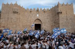 دعوات يهودية لاقتحام جماعي للأقصى الشهر المقبل