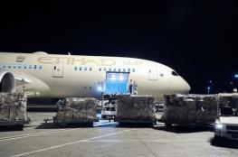 طائرة مساعدات إماراتية إلى إيطاليا لدعمها في مواجهة كورونا