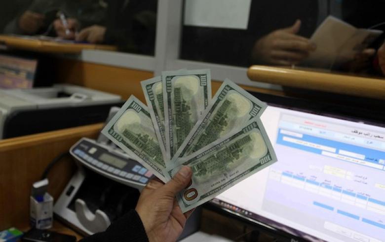 إعلان هام لموظفي غزة حول الرواتب