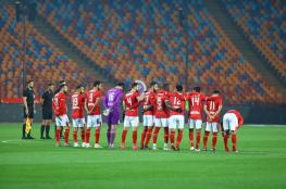 رسمياً.. إلغاء مباراة الأهلي والزمالك بالدوري المصري