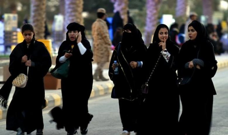 """قرار سعودي جديد يلغي """"المحرم"""" في هذه الأماكن"""