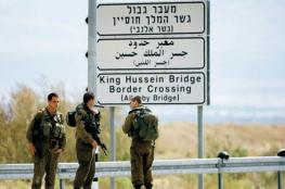 اعتقال فلسطيني بزعم محاولته خنق عامل إسرائيلي بمعبر الكرامة