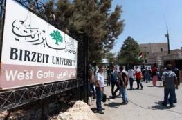 حكومة اشتية تعلن انتهاء أزمة بيرزيت والجامعة تفتح أبوابها
