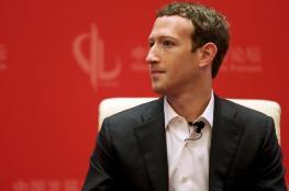 مؤسس فيسبوك يحصل على الشهادة الجامعية