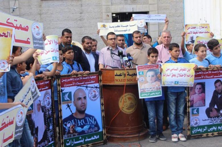وقفة أمام مقر المفوض السامي بغزة تضامناً مع الأسرى