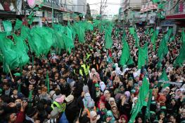 رغم الحصار والاستهداف حماس تحتفل بانطلاقتها الـ29