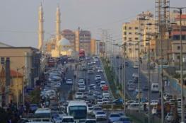 حالة الطرق بغزة صباح اليوم الإثنين
