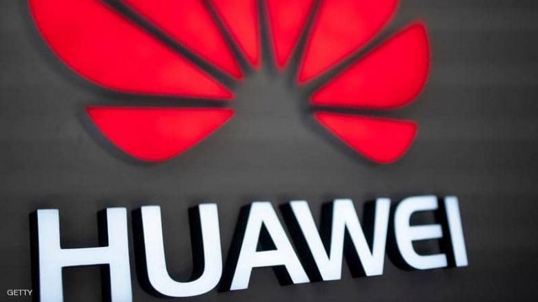"""هواوي تواجه """"كارثة الـ60%"""" بخطة صينية ذكية"""
