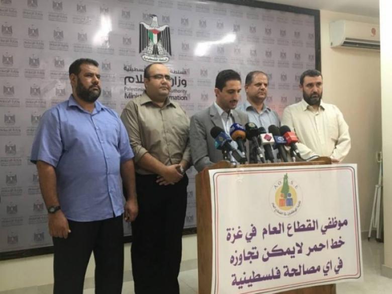 الغندور يحذر من المساومة على قضية الموظفين في حوار القاهرة