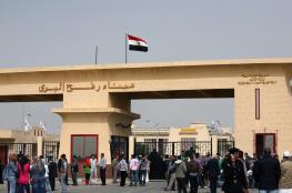 تنويه من السفارة الفلسطينية بالقاهرة حول السفر إلى قطاع غزة