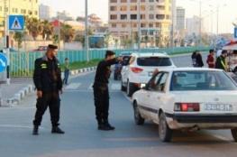 تنويه هام صادر من شرطة المرور في غزة