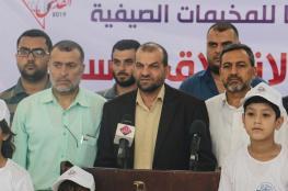 """""""الشباب والرياضة"""" تعلن انطلاق 70 مخيمًا صيفيًا بمحافظات غزة"""