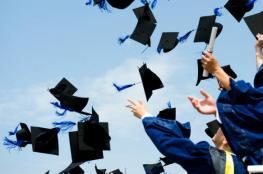 """""""التعليم"""": موعد التقديم للوظائف التعليمية لم يحدد بعد"""