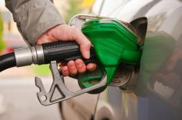 """الأدنى منذ 2009.. انخفاض أسعار الوقود بـ""""إسرائيل"""""""