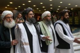 طالبان: توقيع الاتفاق التاريخي مع أمريكا قريبا