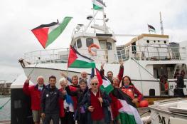 سفن كسر الحصار تبحر من إيطاليا نحو قطاع غزة