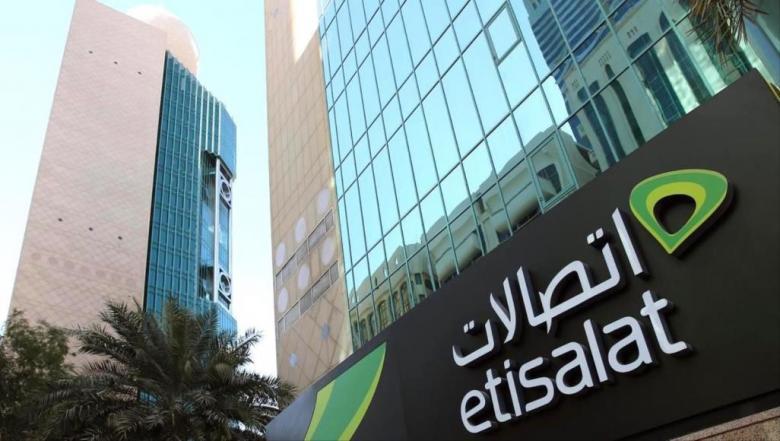 """خبير أمن معلوماتي يكشف ثغرات بأنظمة """"اتصالات مصر"""" تهدد المستخدمين"""