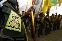 """غارات أميركية على مقرات كتائب """"حزب الله"""" في العراق وسوريا"""