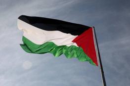 فلسطين تشارك في مؤتمر التعاون في لوكسمبورغ
