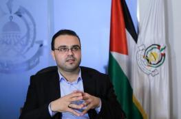 حماس تدعو لاستراتيجية نضال جماعي أمام تهويد الضفة