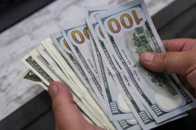 رابط فحص المنحة القطرية 100$ شهر 8