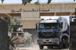 استئناف ضخ الغاز المصري إلى قطاع غزة