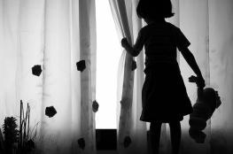 الخوف.. الثقافة السوداء