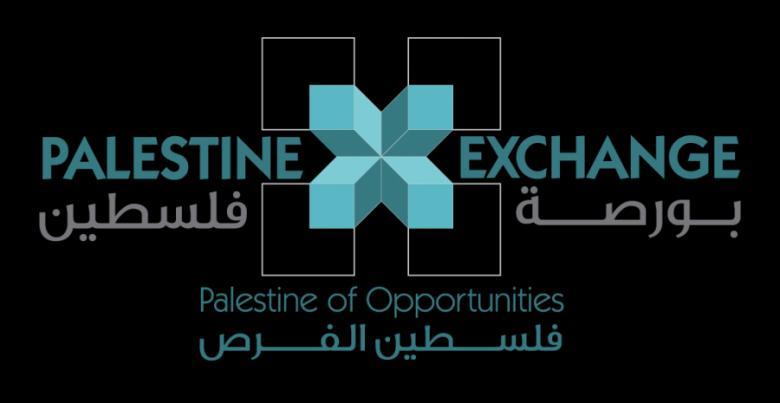 3.39 مليار دولار القيمة السوقية للشركات المدرجة في بورصة فلسطين