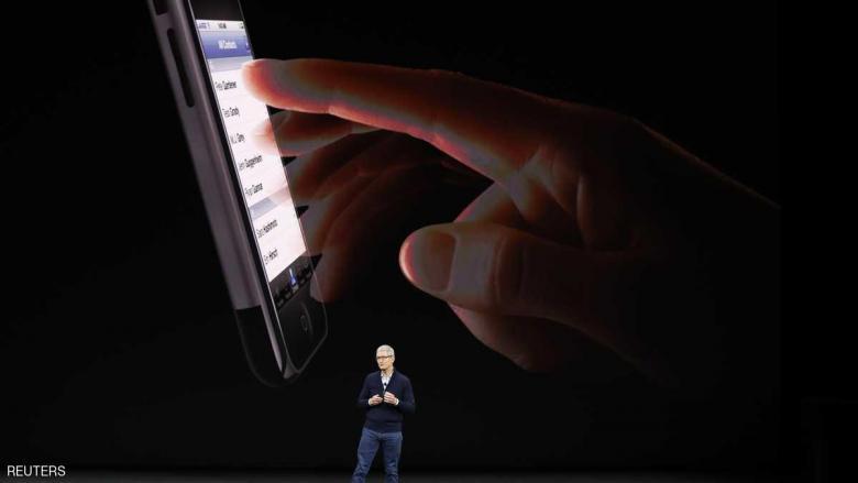 """أبرز مزايا نظام """"iOS 11"""" الجديد"""