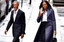 كيف يقضي باراك أوباما وزوجته وقت فراغهما؟