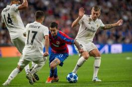 إنتر ميلان يتحول من مودريتش إلى زميله في ريال مدريد