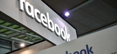 """فيسبوك تحذف صور أعضاء قوة إسرائيلية نشرتها """"القسام"""""""