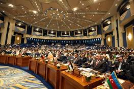 """""""التعاون الإسلامي"""" تُؤكد تمسكها بالقدس عاصمة لفلسطين"""