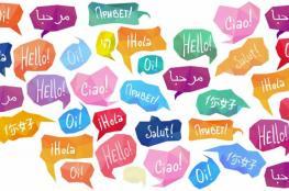 نصف لغات العالم في خطر