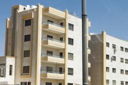 نابلس: قرارات جديدة بشأن الشقق السكنية في العمارات المباعة للمواطنين