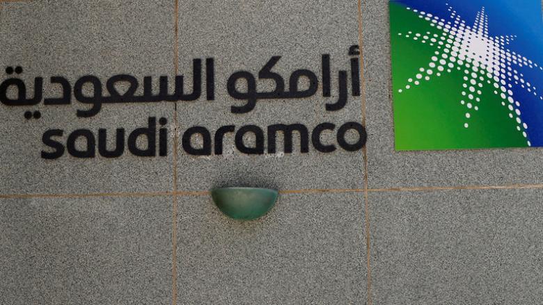 """""""أرامكو"""" قلقة من هجمات الخليج وتؤكد التزامها بتلبية الطلب"""