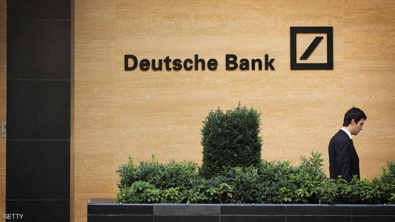 أكبر بنك ألماني يلغي 18 ألف وظيفة بسبب الأزمة المالية